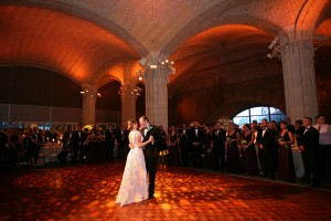 First Dance Wedding Photo with beautiful uplighting